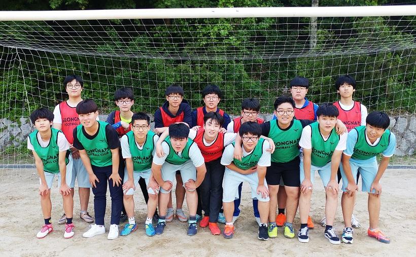 성남FC, 중학교 축구클리닉 운영
