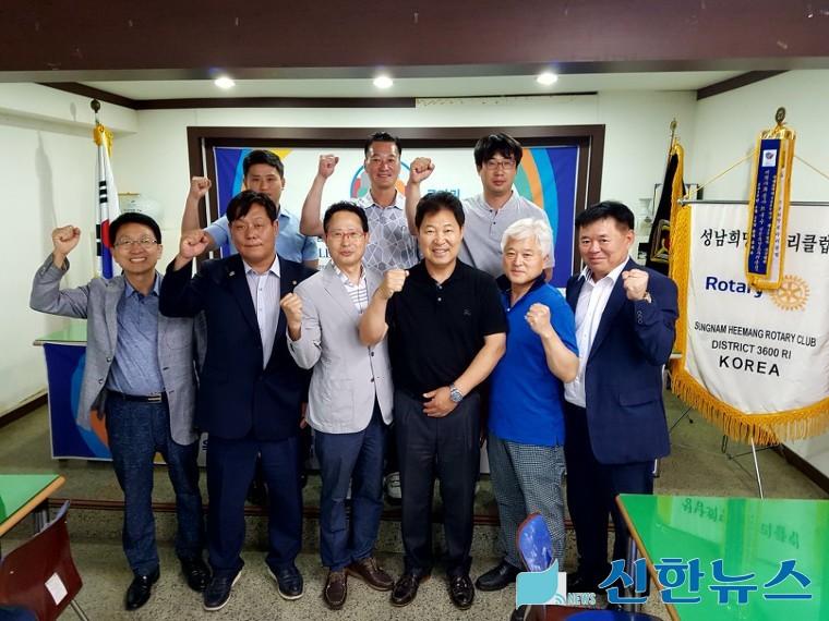 성남 희망로타리클럽, 라오스에 야구장 건립 '추진'
