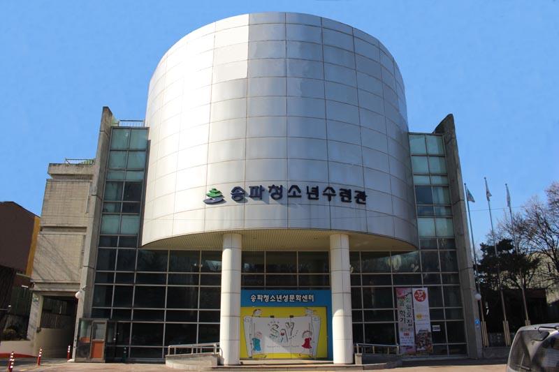 송파청소년수련관, '송파 에그드롭 챔..