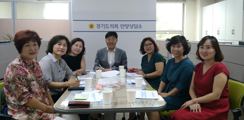 """경기도의회 안양상담소, 김종찬의원 """".."""