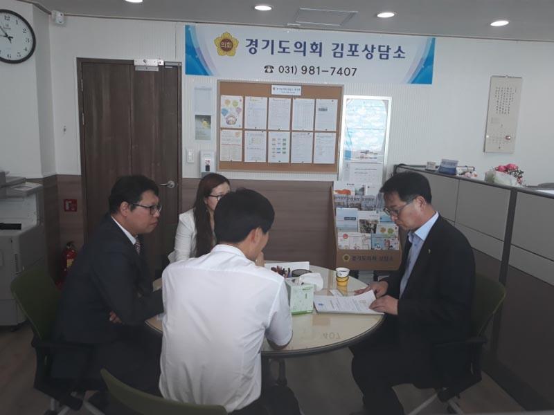 채신덕의원,김포상담소에서 한국중독예방..