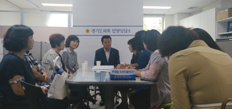 김성수의원,안양상담소에서 어린이집 통..