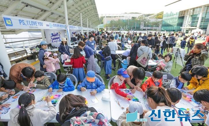 용인사이버과학축제 20~21일 시청광장서 개최