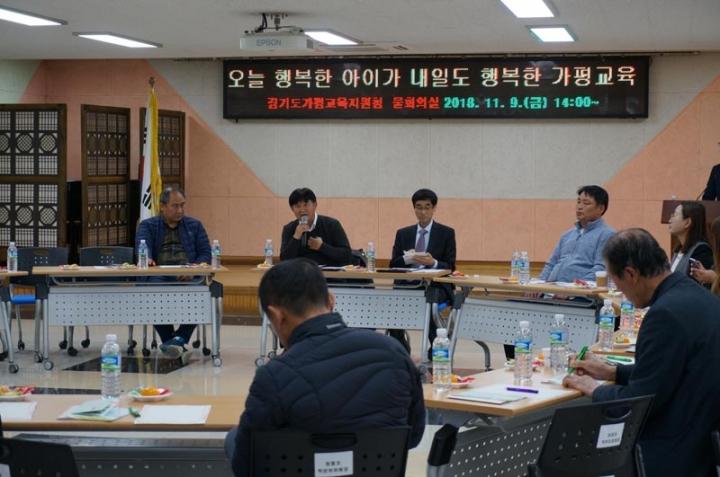 김경호의원,학부모 회장과함께 지난9일..