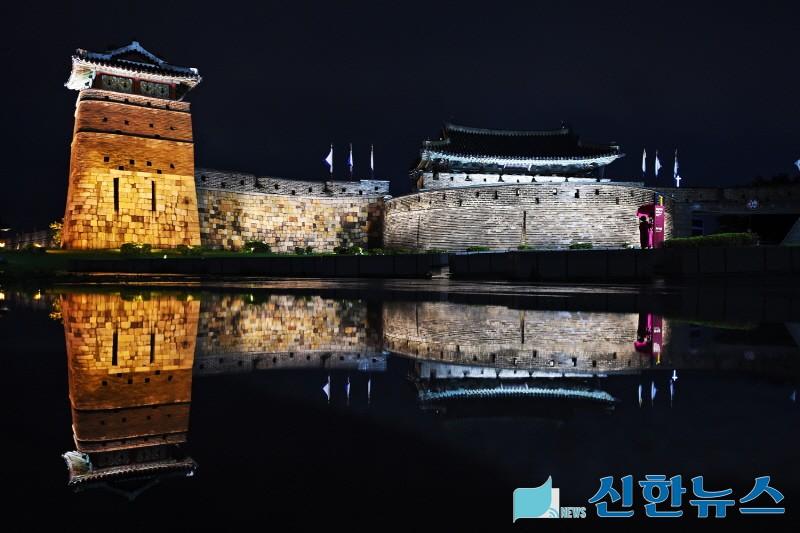 수원화성, '한국관광 100선' 4회 연속 선정