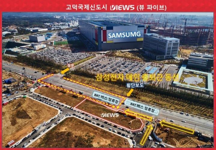 이산아이엠디, 고덕신도시 '고덕 뷰파이브' 10일 판교 홍보관 오픈