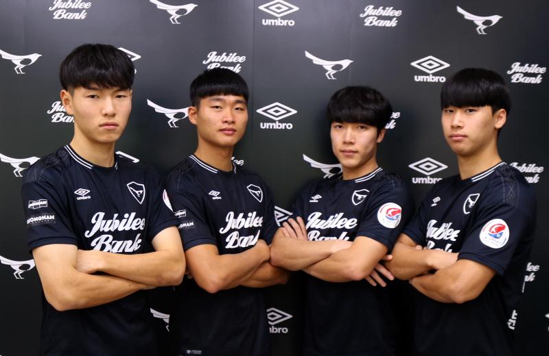 '루키들이 온다!' 성남FC, 이재원-전현근-전성수-박채화 영입