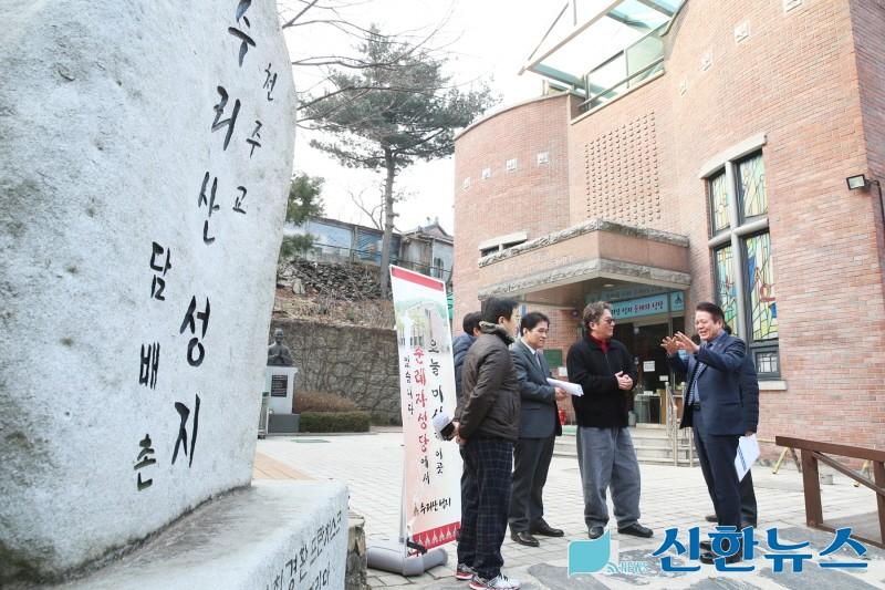 안양9동 수리산 성지, 역사공원으로 재탄생 예고