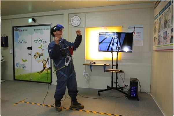 서울시, 건설근로자 안전사고 예방'VR(가상현실) 체험교육'도입