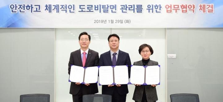 경기도, 지자체 최초 '위험 도로비탈면' 관리시스템 도입