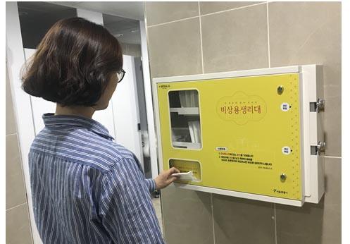 서울시, ''비상용 생리대 만족도 높..