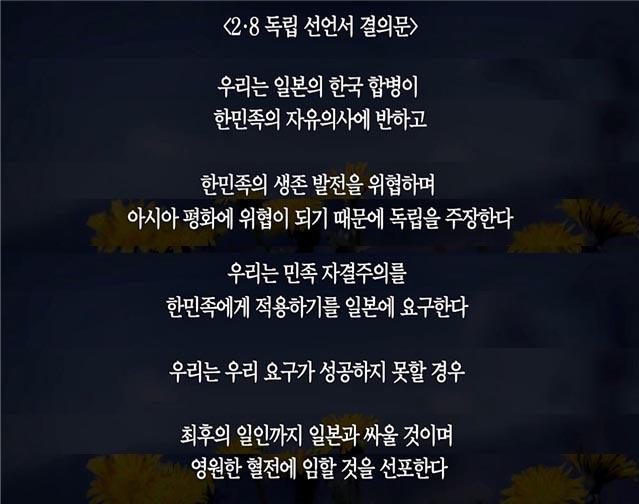 서울시, 독립정신 세계로… '2.8 ..