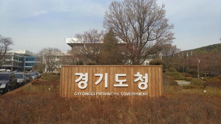 """""""왕년의 언니오빠가 돌아왔다"""" 경기도.."""