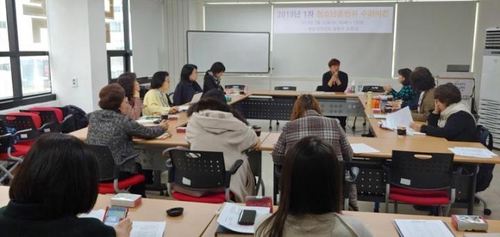 위기청소년을 위한 맞춤형 상담·복지 ..