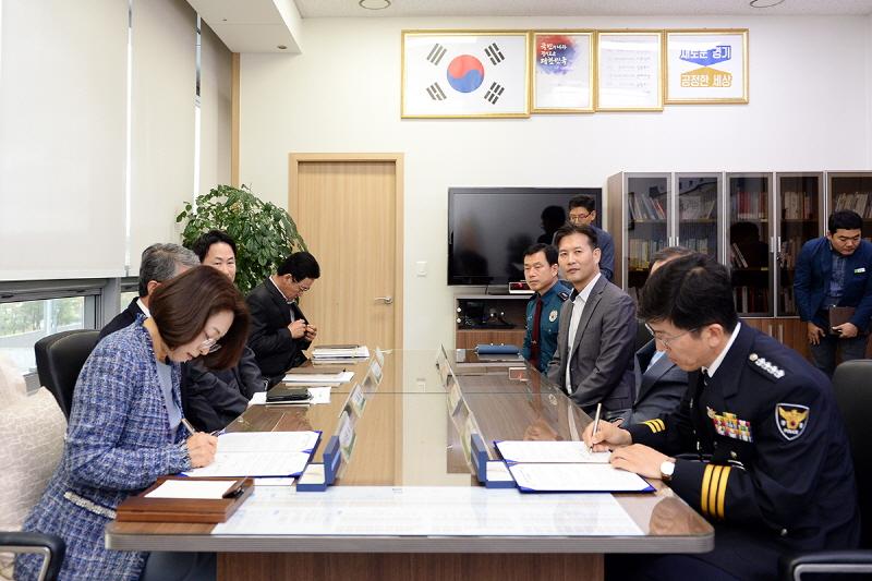 '재개발·재건축 위법 막는다' 市-성남중원경찰..