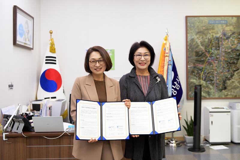 성남시-가천대, 바이오헬스 메이커 스페이스 구..