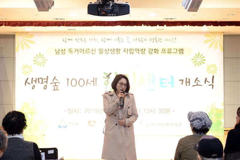 성남시, 남성 홀몸노인 전용 '100세 힐링센..
