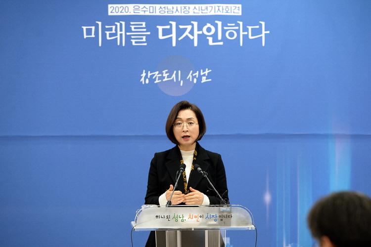 """은수미 성남시장 """"대한민국에서 제일 먼저 미래.."""