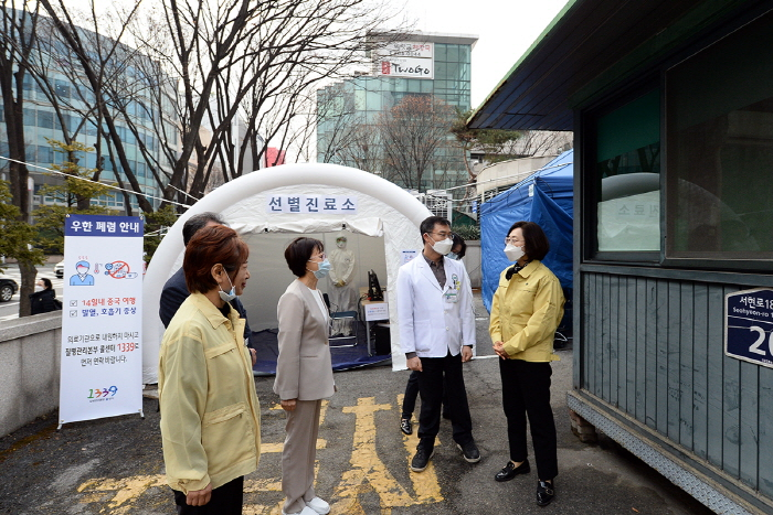 은수미 성남시장, 신종 코로나바이러스 대응 현..