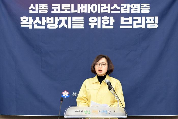 """확진자 다녀간 성남시 신종 코로나 차단 """"집중.."""