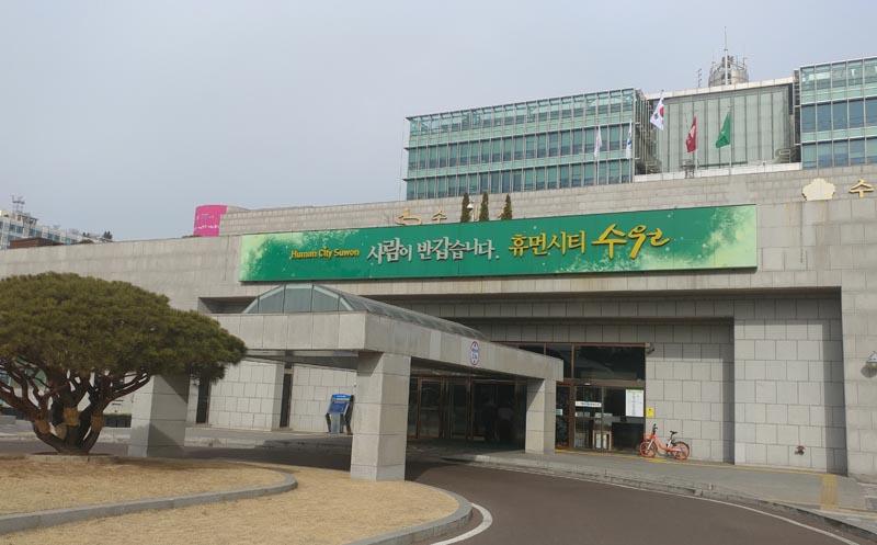 수원시, '2020 주민참여예산 청소..