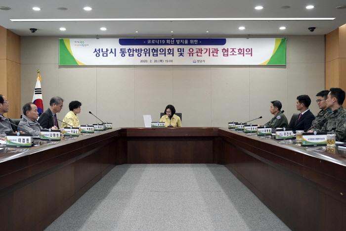 은수미 성남시장, 「코로나19」유입 차단 위한..