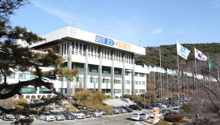 """도, """"동방항공 한국인 집단해고, 국제노동기구(ILO)에 진정해야"""" 고용부에 건의"""
