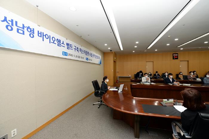성남시, 바이오헬스 벨트 구축 용역 중간보고회..