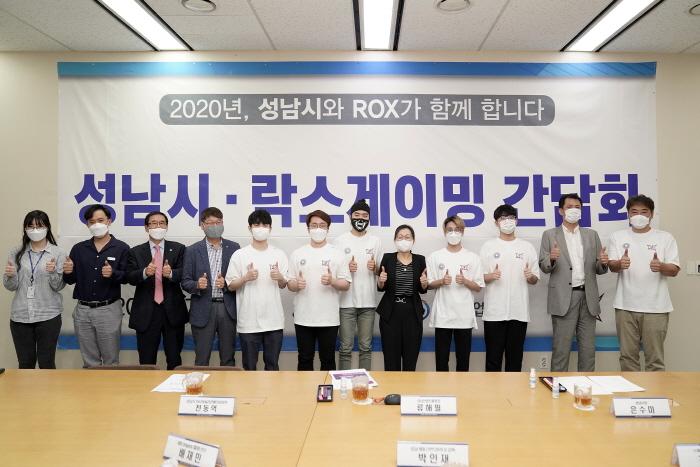 대한민국의 프로게임단 락스게이밍, 성남시·성남산업진흥원 지원 통해 성남ROX로 활동