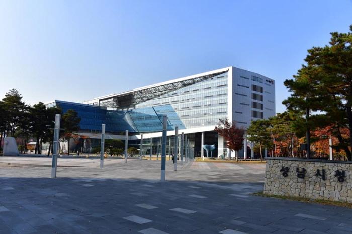 성남시, 616곳 광업·제조업체 경영실태 파악 나서