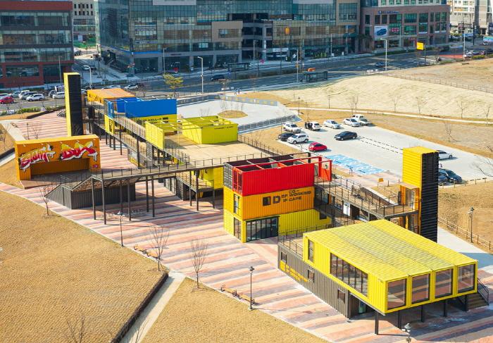 '창조문화도시'성남을 열어갈 생활문화예술 거점