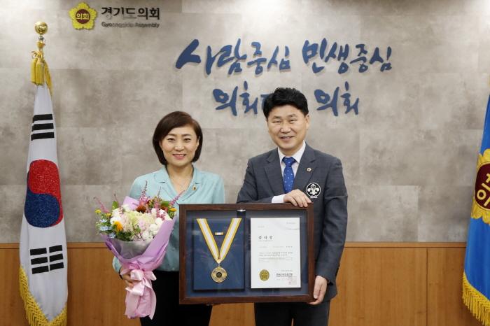 안혜영 경기도의회 부의장, '한국스카우트 감사장' 수상