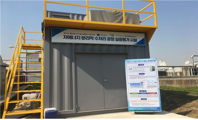 도, 물산업 신기술 발굴·사업화에 최대 8천만 원까지 비용 지원