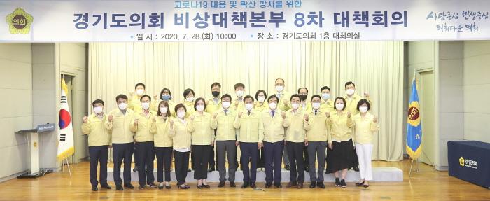 경기도의회, '후반기 코로나19 비상..