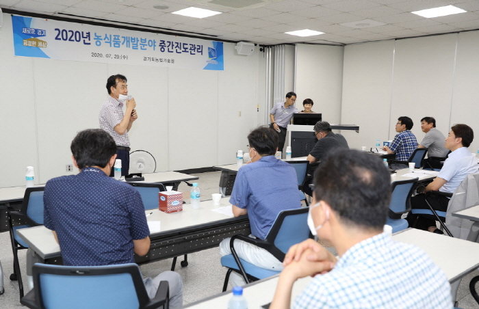 경기도농업기술원, '밭작물 및 농식품개발 분야 중간진도관리 평가회' 실시