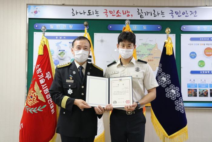 성남소방서, 2020년 경기도 소방기술경연대회 4위 쾌거