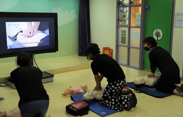 분당소방서, 영상을 통한 비대면 응급처치 교육 실시