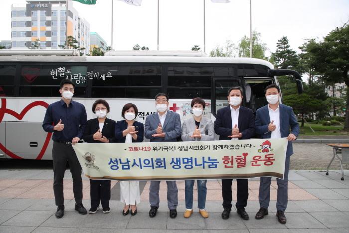 성남시의회, 생명나눔 헌혈캠페인 실시..