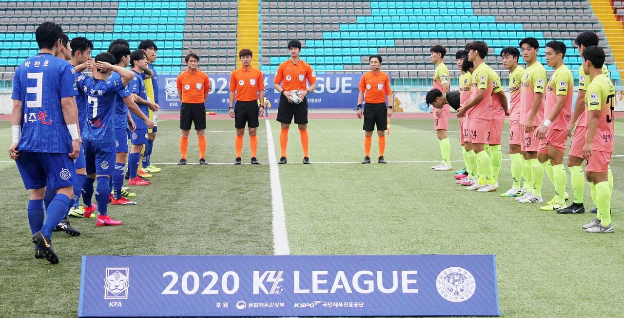 『여주시민축구단, 서울노원UTD 2대1 '승'』