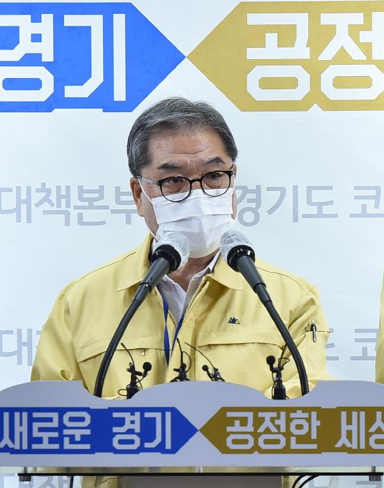 이재정 경기도교육감, 코로나19 재확산 및 대유행 방지 공동 대응 합동기자회견