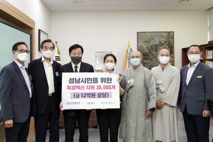 성남시 12억원 상당 독감백신 기탁받아