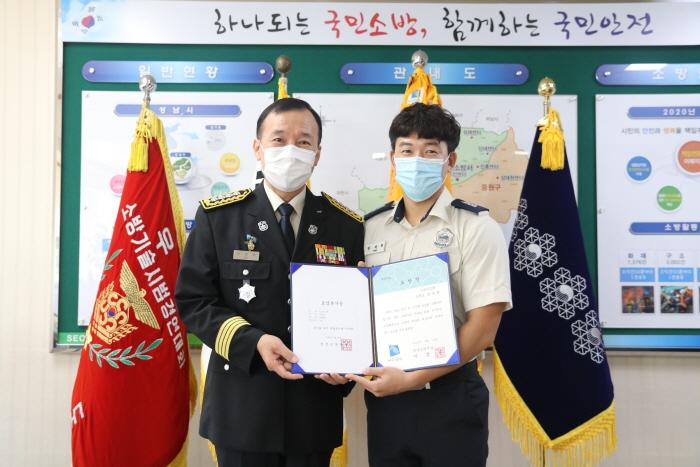 성남소방서, 8월 중 소방활동 유공자 한세혁 소방교 '선정'