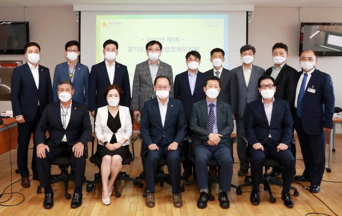 제10대 후반기 경기도의회 입법정책위원회 첫 회의개최