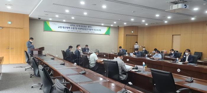 성남시, 국지도 57호선 교통개선대책 수립 용..