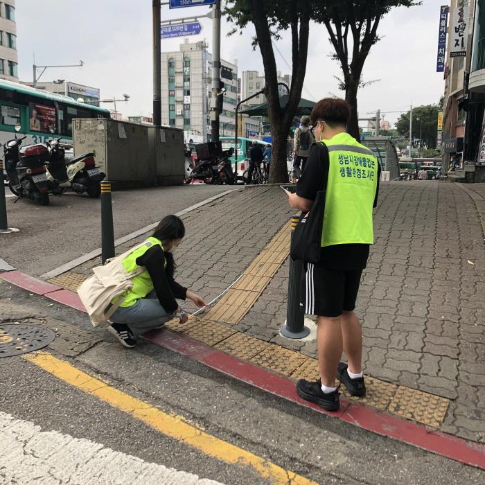 성남시 '장애물 없는 생활환경 조사단' 시범 운영