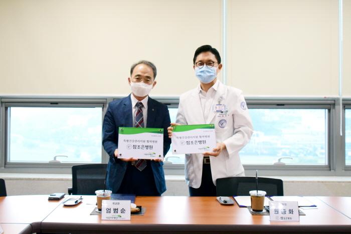 도교육청, 21일부터 장애학생 '특별건강관리지원' 시작