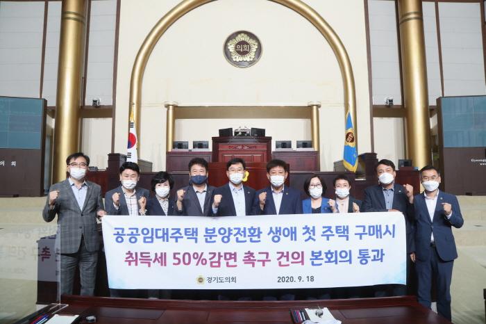 경기도의회 권락용의원, 임대주택 분양전환으로 생애 첫 주택 시 취득세 5