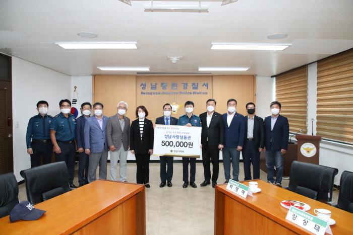 성남시의회 의장단, 추석 맞아 전·의경 위문