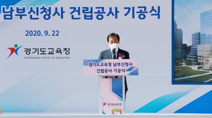 장현국 의장, 22일 도교육청 남부신청사 건립공사 기공식 참석