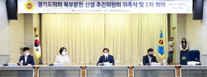 경기도의회, 추진위원회 구성으로 '북부분원 신설' 본격화